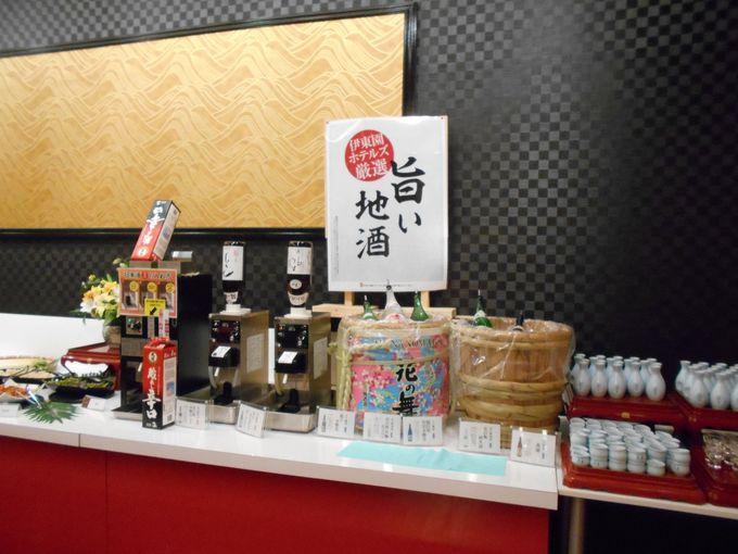 ビールに焼酎、日本酒・ハイボールなどなど、酒好きは堪らな〜い!