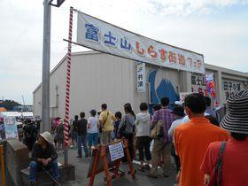 行列覚悟で食べたい!しらす丼ぶり「富士山しらす街道フェア」|静岡県|トラベルjp<たびねす>