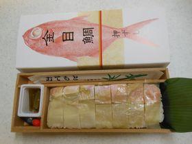 伊豆で食したい!「限定ご当地寿司」9選|静岡県|トラベルjp<たびねす>