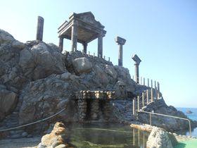 新島・式根島の極上湯に入れるぅ〜!島の温泉処まとめ