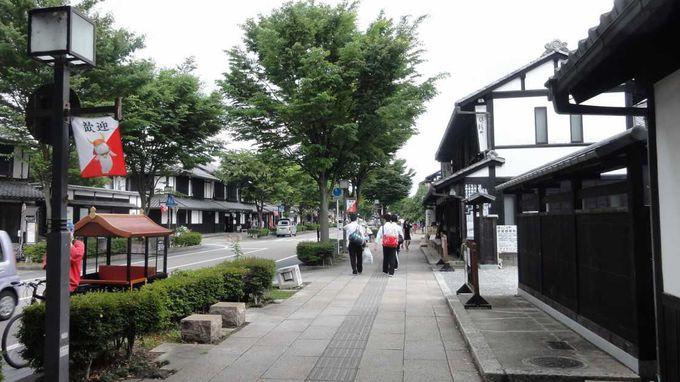 4.夢京橋キャッスルロード/四番町スクエア