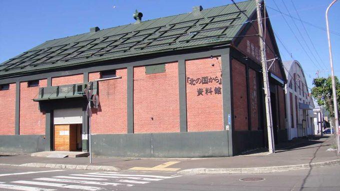 富良野駅前の「北の国から」資料館へ。貴重な展示物はファン必見!