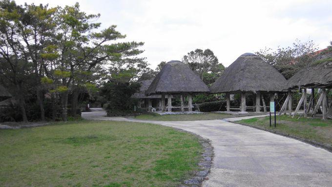 琉球王国時代にタイムスリップできるおきなわ郷土村とリニューアルOPENの海洋文化館