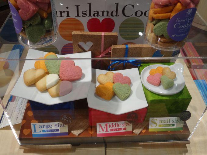 恋の島を象徴するオリジナルのハートのお菓子♪