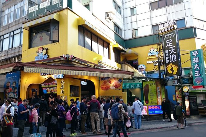 永康街の中心には連日長蛇の列で賑わうお店が!