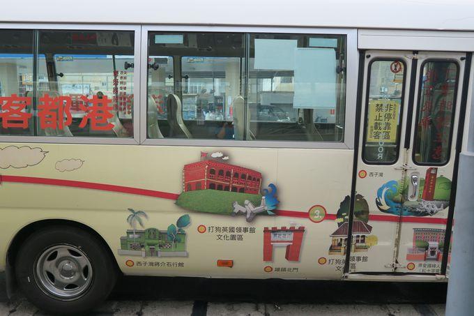 打狗英国領事館へは、高雄市文化公車 哈瑪星線がおすすめ