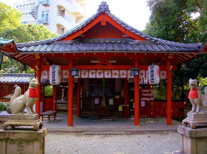 豆知識を持ってお稲荷さんを見るととっても面白い!!花街『洞泉寺町』と『源九郎稲荷神社』の関係