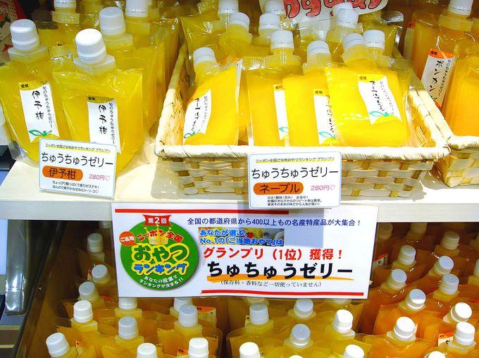 ジュース以外にも美味しい柑橘果汁製品がいっ〜ぱい!