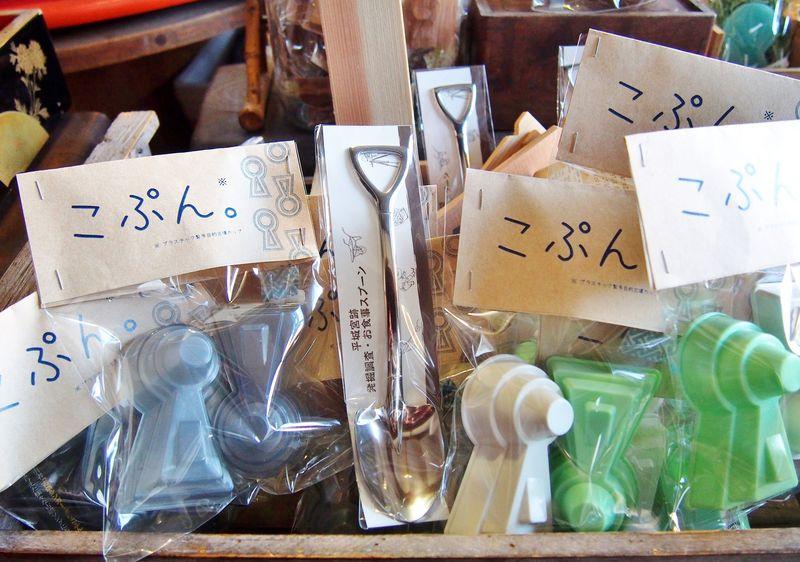 あなたも奈良マニア!『旅とくらしの玉手箱 フルコト』で究極の奈良体験