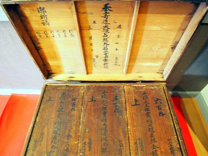 年に一度だけ拝見可能!重要文化財の「大般若経全六百巻」と近代陶芸の巨匠・富本憲吉