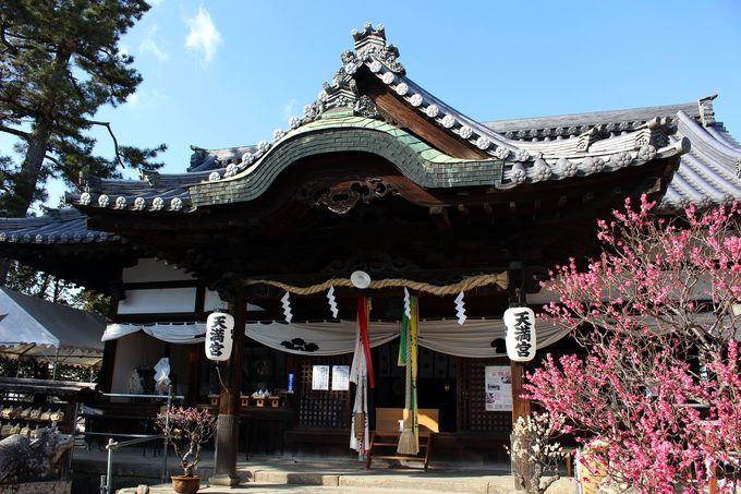 菅原家(菅家)一系三神をお祀りする延喜式内社の日本最古の天満宮