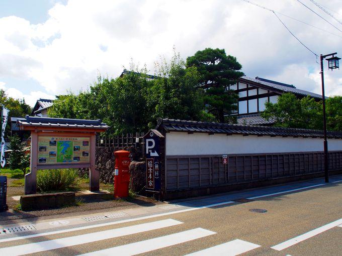 「神の箱庭」ドライブ情報は、久美浜公園&豪商稲葉本家で!