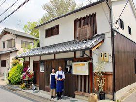 古都奈良の文化財を愛する方へ、おすすめの宿・喫茶「古白」