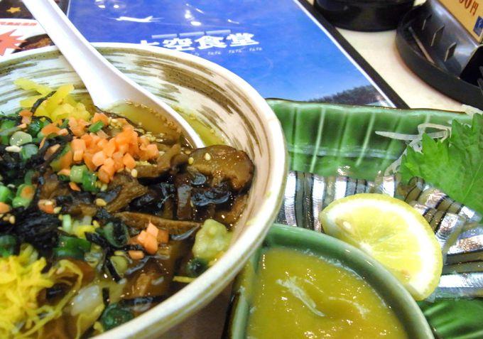 帰りに、鹿児島空港で郷土料理を