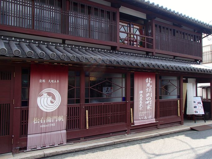 宮崎駿監督のデザインで甦った坂本龍馬所縁の町屋