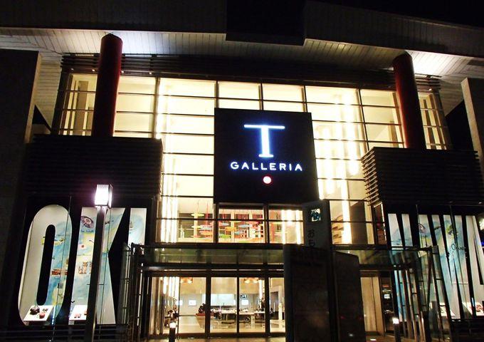「Tギャラリア沖縄」のコンセプトは旅!トラベラーのTを名称に!