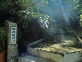 首里城からすぐ!パワースポットの泉もある「沖縄都ホテル」