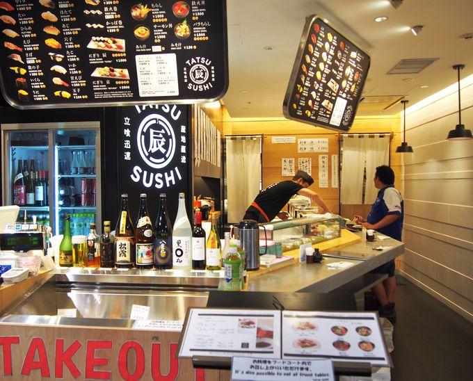 機内用にもテイクアウトできる!立ち喰い寿司「TATSU SUSHI」