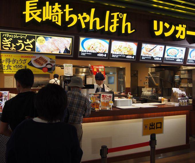 がっつり食べたい時に麺増量無料の「長崎ちゃんぽん リンガーハット」