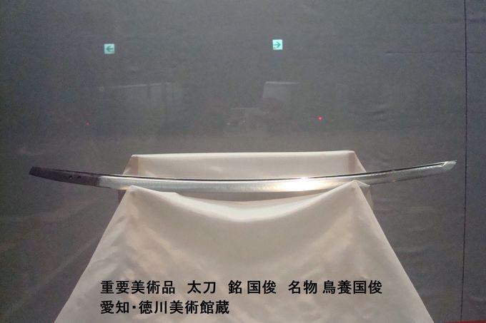 福岡展では西軍ゆかりの展示が増える予定
