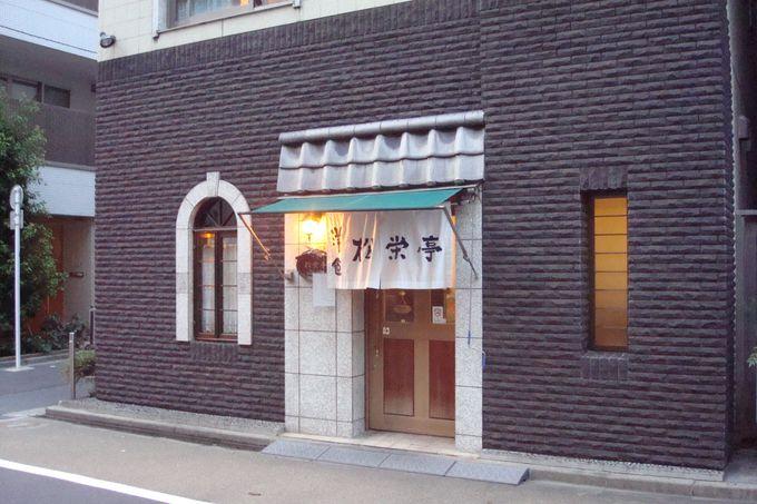松栄亭・天皇の料理番に作ってもらった「洋風かきあげ」