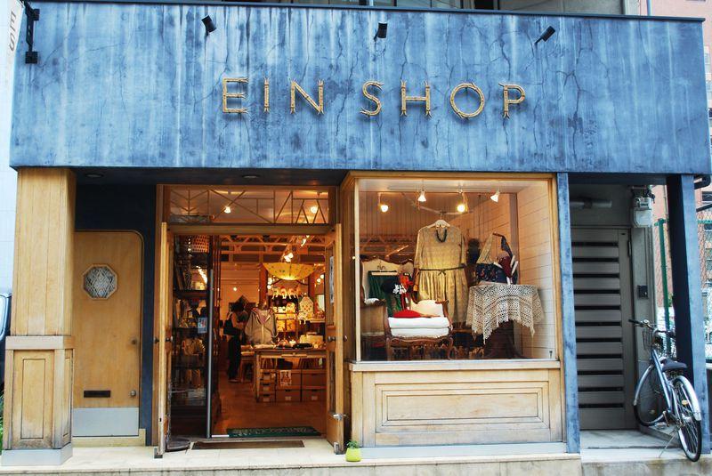 神戸の雑貨屋さん&アクセサリーショップめぐり♪地元でも人気エリアの栄町おすすめショップBest5