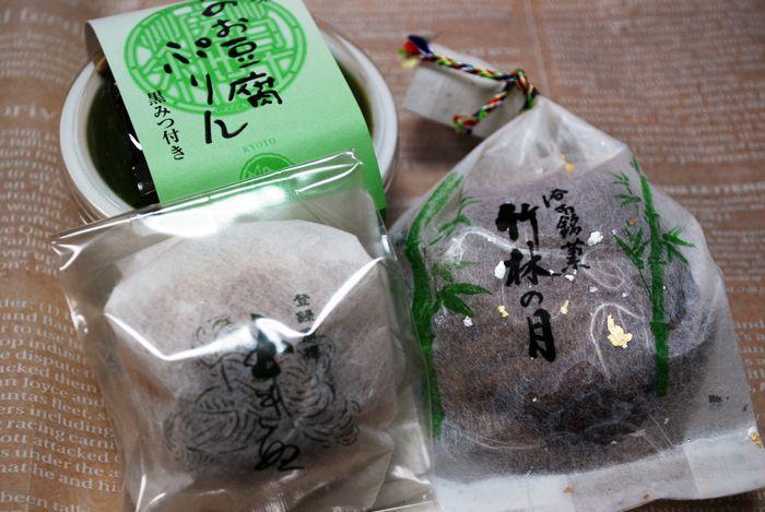 5分でいろいろ買える!京都の老舗和菓子を集めたセレクトショップ