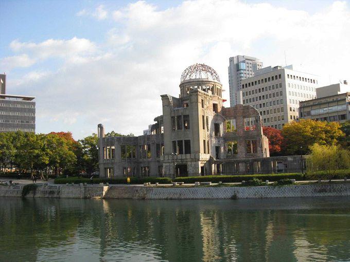 平和学習の地 広島