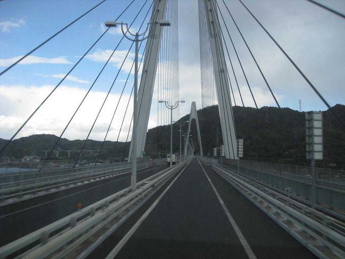 3番目の橋は、生口橋