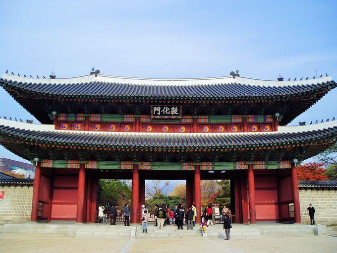 ドラマ屋根部屋の皇太子のロケ地「敦化門」
