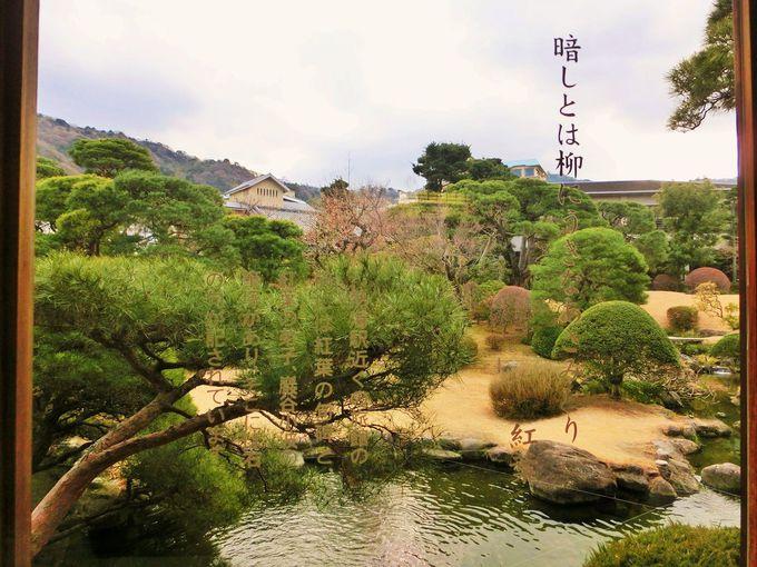 『花子とアン』のロケ地「起雲閣」はロマン溢れる名邸