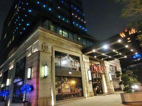 ツルスベ黄金美人湯が凄い!市内でも温泉に入れる「福容大飯店・台北」