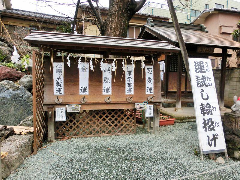 日本サッカー協会公認「八咫烏の勝守」も、川越「熊野神社」で足つぼ・輪投げ・銭洗体験!