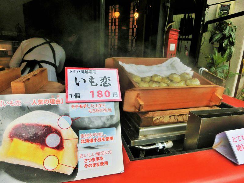 駄菓子屋・いも恋・ベーカリー!川越で人気の横丁グルメを堪能
