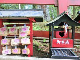 ハートを探せ!パワースポット「日光二荒山神社」は縁結びの神様|栃木県|トラベルjp<たびねす>