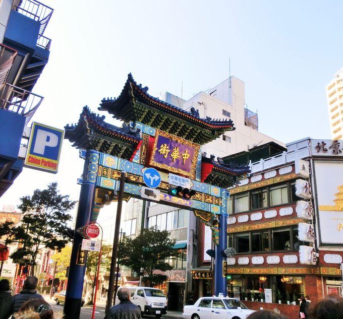 日本一のチャイナタウン