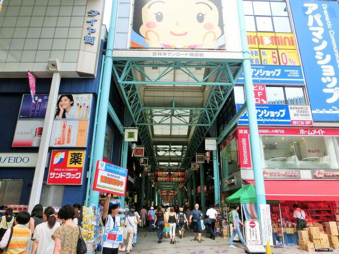 多種多彩な店がひしめく商店街