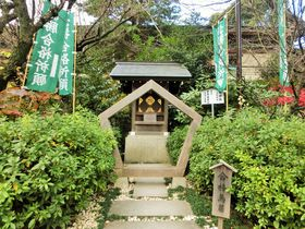 5角形の合格鳥居がある東京「阿佐ヶ谷神明宮」で合格祈願をしてみよう!|東京都|トラベルjp<たびねす>