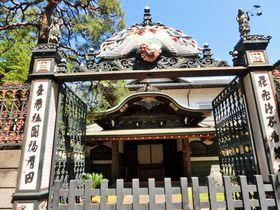 東京「厄除け祖師・堀之内妙法寺」は境内に足を踏み入れるだけでもご利益あり!|東京都|トラベルjp<たびねす>