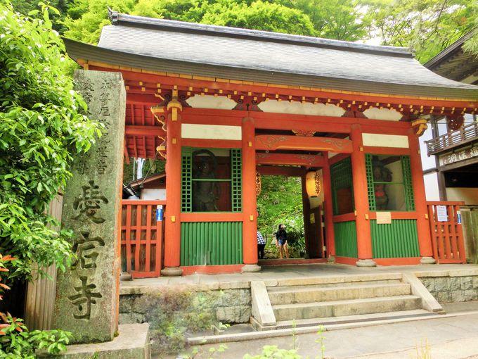 重要伝統的建造物群保存地区にある嵯峨鳥居本