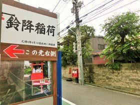 朝ドラひょっこの舞台になった神社など…東京赤坂の気になる神社たち