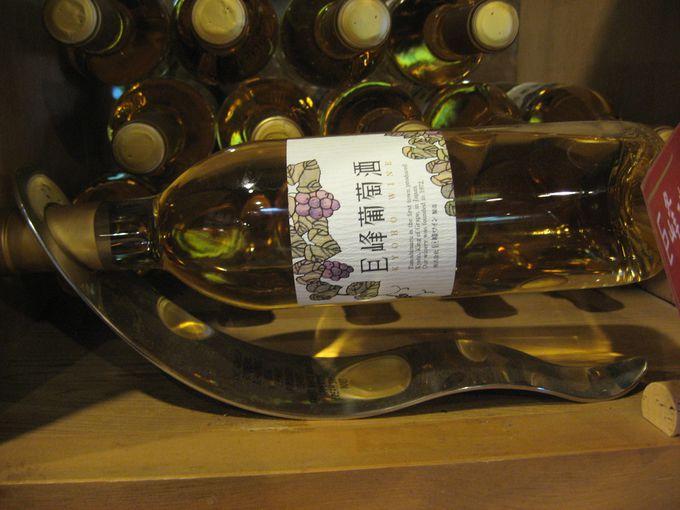 フルーツの宝庫・久留米市田主丸で、ワインの製造