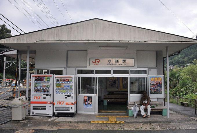 祈願の後は、JR飯田線に乗って、秘境ポイントに向かおう。