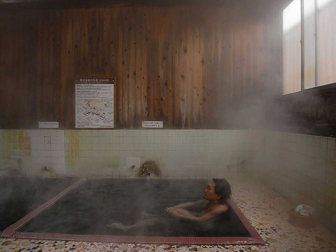 適温・美湯の源泉かけ流し共同浴場「熊の手洗湯」