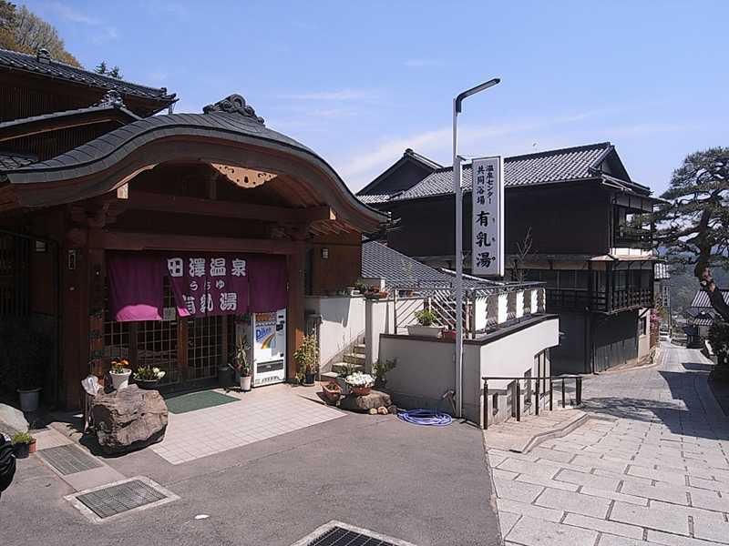 温泉ソムリエぐっち絶賛の湯! 長野県田沢温泉共同湯【有乳湯】