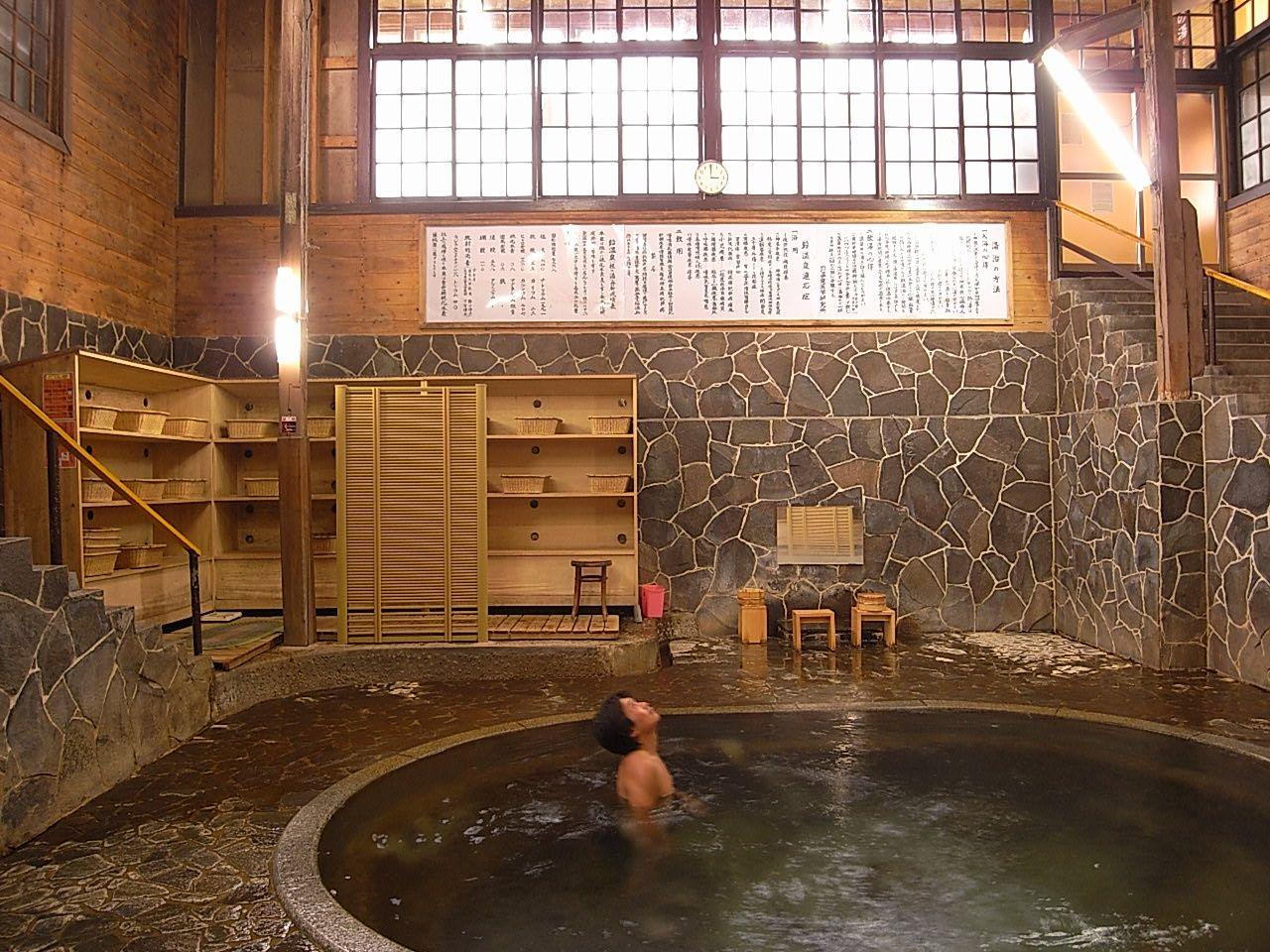 名物風呂の「白猿の湯」