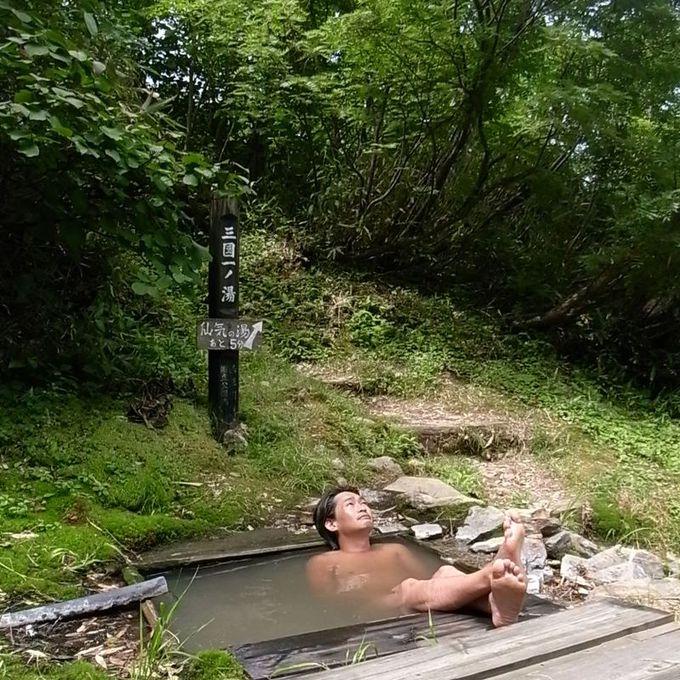 ラストの露天風呂は「三国一ノ湯」
