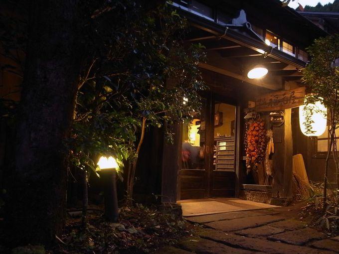 日本秘湯を守る会のお宿
