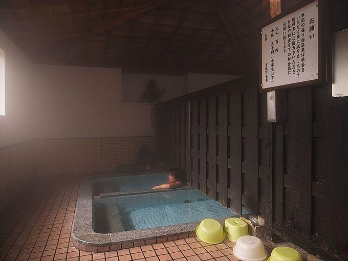 静寂の中での湯浴み
