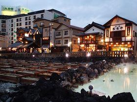 草津温泉湯畑に一番近い特等席のお宿「福寿荘」